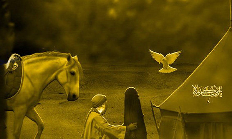 مهمان کوچک امام حسین